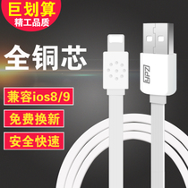 英尚 iPhone5数据线iPhone5s iPhone6 6s Plus iPad4手机充电器线