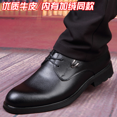 Red-tailed Magpie winter men's shoes, men's business dress shoes British men breathable leather shoes for men low shoes