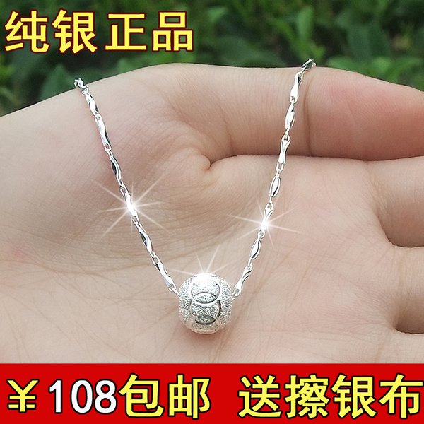 New Year's gift s999 silver beads transfer one thousand fine silver necklace Korean female short paragraph clavicle chain silver jewelry