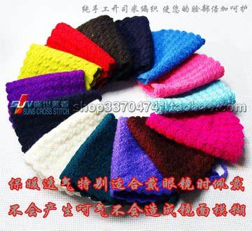 满10件包邮 男女冬季防尘防雾透气保暖钩针编织复古骑行 毛线口罩