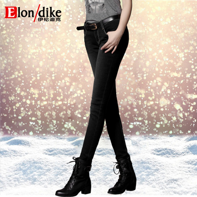 Winter plus thick velvet waist jeans women pencil pants Korean tidal significantly thin stretch pants big yards trousers