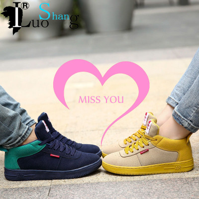 Los still winter new Korean men's casual men's sports shoes plus velvet couple Gump shoes student shoes