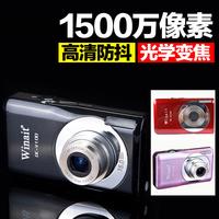 英耐特 DC-V100数码相机5倍光学变焦1500万像素高清专业卡片机