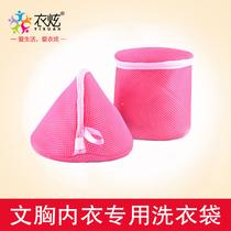 韩式双层文胸防变形内衣专用洗护袋大号细网洗衣机洗衣袋加厚耐用