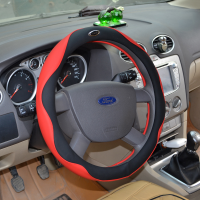 Stylish summer car steering wheel cover leather steering wheel cover to cover shipping Four Seasons General