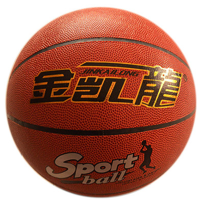 Genuine Jinkai Long PVC slip resistant indoor and outdoor basketball 8333 training ball basketball game on the 7th shipping