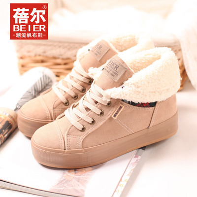 2014 warm cold winter thick plush padded Beier Korean tidal female student casual cotton boots short boots