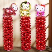 猴新年 元旦气球立柱儿童路引生日派对装饰周岁布置拱门气球套餐