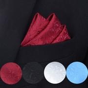 新郎结婚西装口袋巾 英伦商务西服方巾男士衬衫手帕正装胸巾红色