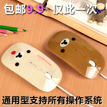 Package mail easily bear ultra-thin wired mouse Buttons are silent mute universal laptop desktop computer