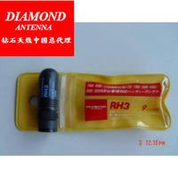日本原装钻石 RH3 三频段迷你手台天线 BNC接口便携式短天线包邮
