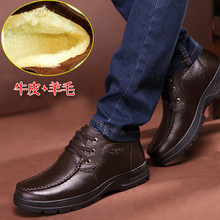 The new winter real wool cotton shoes leather boots cotton-padded leather shoes men and men's boots short boots velvet high to help keep warm men's shoes