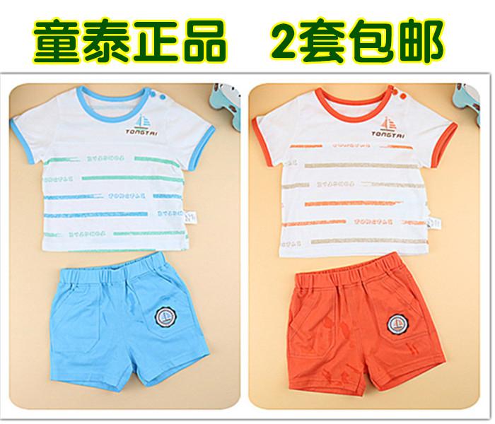 童泰夏装新品宝宝短袖短裤套装婴儿衣T恤背心套装X50135/J30232