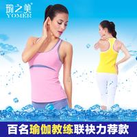 瑜之美 新品瑜伽服女士套装 大码瑜珈健身舞蹈运动跳操服含胸垫