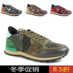 [15年新品] VALENTINO 华伦天奴 男士 经典 低帮 迷彩 柳钉运动 休闲鞋 新款