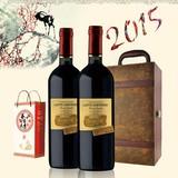 拉菲萨丁干红葡萄酒双支礼盒装 拍下改价