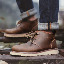 马丁靴男靴英伦皮靴子男士雪地短靴棉鞋工装高帮男鞋冬季加绒保暖