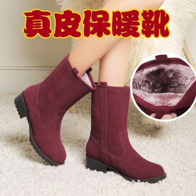 New winter boots women leather flat with a short warm velvet boots big yards round casual flat boots
