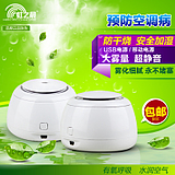 Mute Hzceco-Hope Rainbow morning mini desk USB humidifier