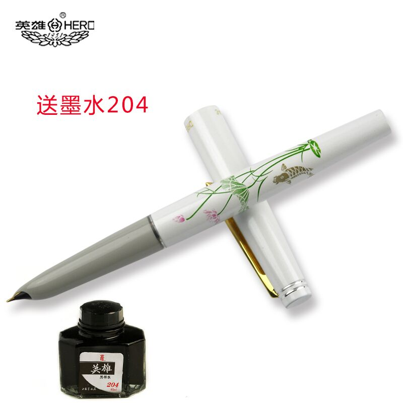 英雄正品钢笔343 超滑0.5mm学生正姿练字笔 送墨水 国画款 包邮