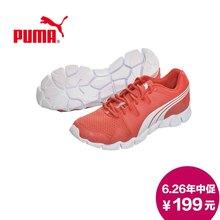 2013 彪马/PUMA Running/跑步系列 低帮鞋 186446 男鞋
