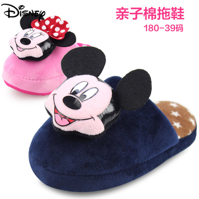 Disney children's slippers cotton slippers baby warm winter home paternity shoes slip boys and girls cotton slippers