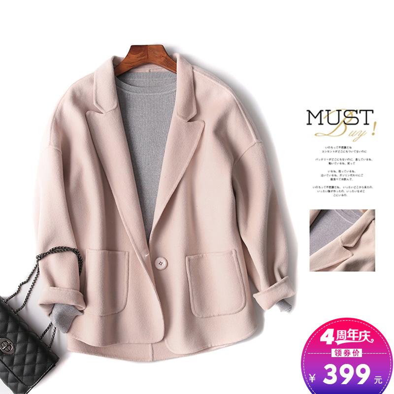 心妮双面呢大衣女短款 2017新款韩版茧型宽松羊绒毛呢外套反季
