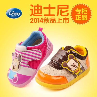 Disney toddler shoes children 0-1 years old baby shoes soft bottom Baotou cotton small male baby shoes CS0085