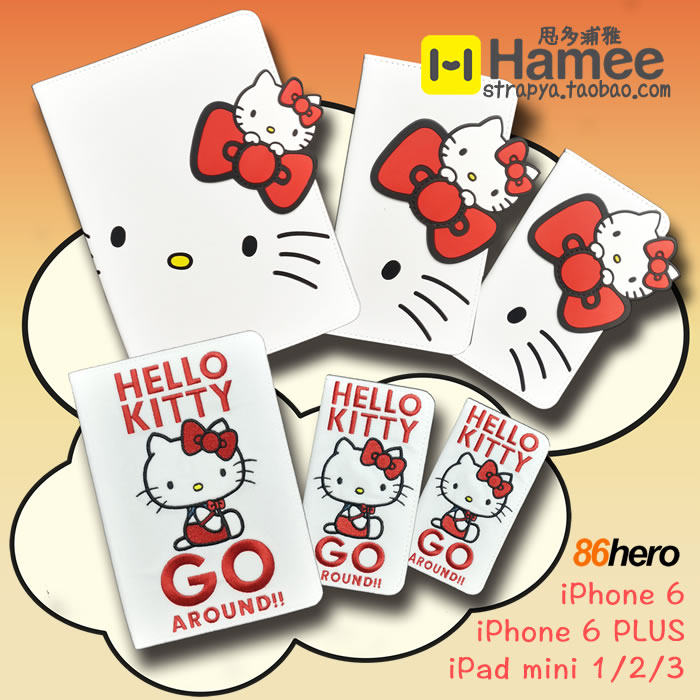 86hero Hello Kitty40周年限量版 iPhone 6/plus/iPad mini皮套