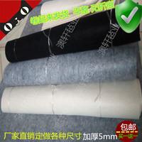 羊毛书画毡布国画绘画毯0.8x1.2米练毛笔字桌墙用地板垫子5mm直销