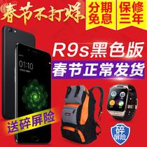 分期免息抢豪礼OPPO R9S黑色正品全网通手机oppor9s oppor9s手机