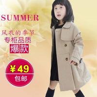 春装新款女童 童装 韩版时尚气质女童双排扣风衣/外套大衣披风
