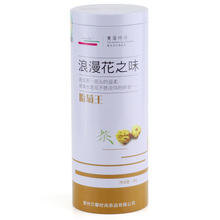 Guizhou tea LanXin tire chrysanthemum Wang Huacha 40 grams of urban white-collar office tea