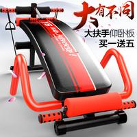 贝多拉仰卧板仰卧起坐健身器材家用多功能收腹器仰卧起坐板腹肌板