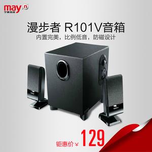 宁美国度 Edifier/漫步者 R101V 2.1低音炮电脑木质音箱小音响