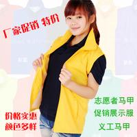 志愿者马甲定制义工超市工作服定制背心衫宣传促销服印字印图