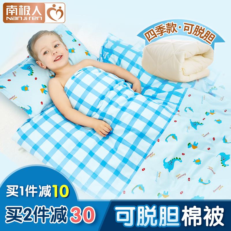 南极人婴儿被子纯棉宝宝床棉被春秋冬季加厚新生儿童幼儿园小盖被