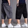 夏季运动七分裤男士宽松短裤加肥加大码肥佬薄款7分工装中裤