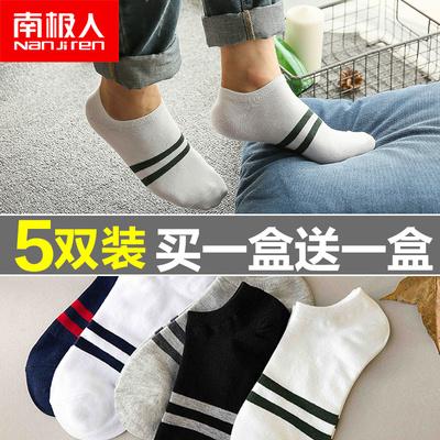 袜子男士短袜棉四季运动隐形防臭夏天超薄款浅口低帮男袜船袜夏季