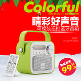 Love degree AY836 portable wireless Bluetooth remote stereo radio card mini portable subwoofer speaker