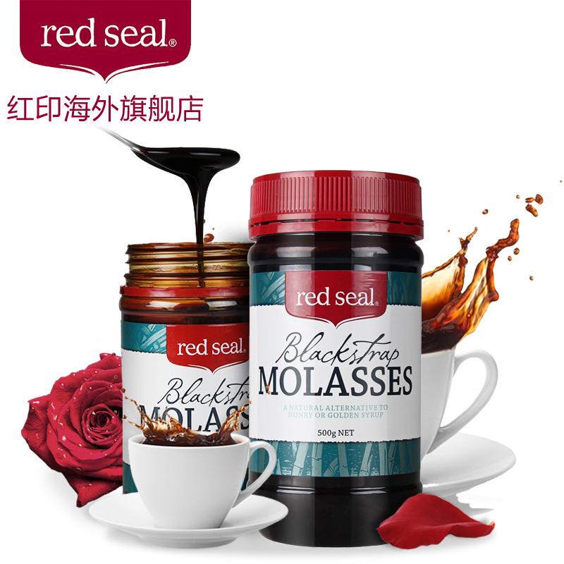 [预售] 新西兰Red Seal红印黑糖500g*2瓶
