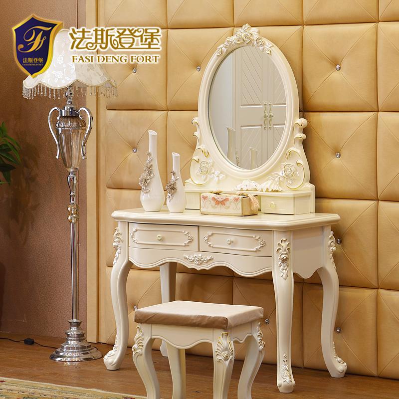 法斯登堡 欧式梳妆台法式梳妆柜田园梳妆桌家具实木简约化妆台/桌图片
