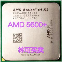 二手拆机AMD 速龙 X2 5000+ 5200+ 5400+ 5600+ 双核AM2 940CPU