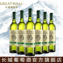 【长城官方】华夏长城干白葡萄酒 经典绿标霞多丽干白整箱装