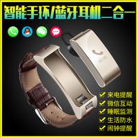 智能手环蓝牙耳机通话手表运动计步器防水安卓苹果IOS通用男女款