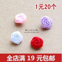 迷你玫瑰花 手工丝带花 diy儿童发饰 礼品包装盒材料 1元20个