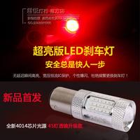 日产尼桑骊威NV200阳光汽车改装LED爆闪透镜刹车灯尾灯超亮车外灯