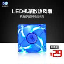 协手数码 主机台式电脑静音机箱风扇LED炫光12cm机箱散热风扇