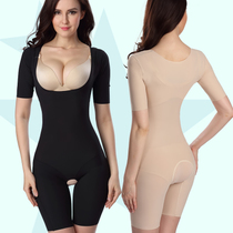 透气舒适短袖无痕收腹腰背减肚子束身衣塑身内衣连体塑身衣美体衣