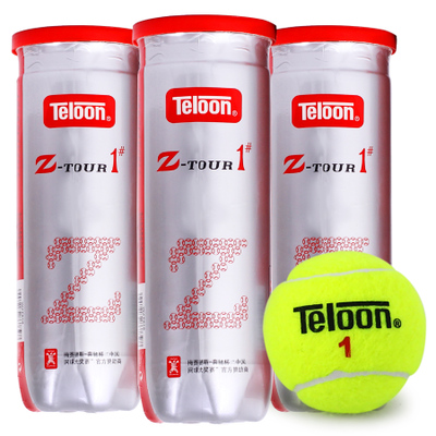 Denon z-tour training tennis tennis tournament with a game ball for beginners 3 / barrel 3 barrels shipping